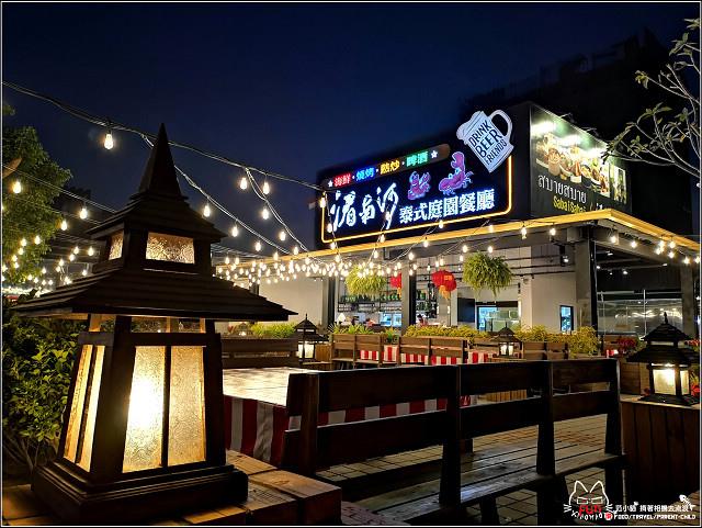 湄南河泰式料理 - 074.jpg