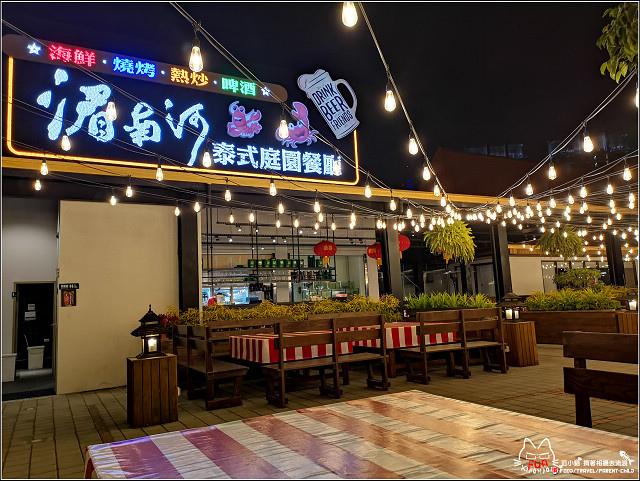 湄南河泰式料理 - 086.jpg