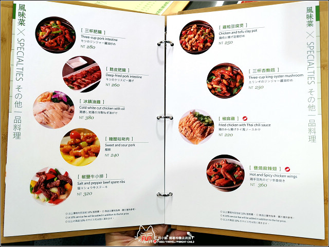 百家班活蝦 - 020.jpg
