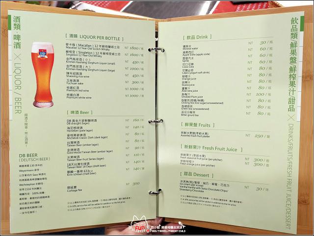 百家班活蝦 - 025.jpg