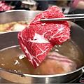 大魔鍋物 - 056.jpg