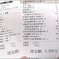 大魔鍋物 - 062.jpg