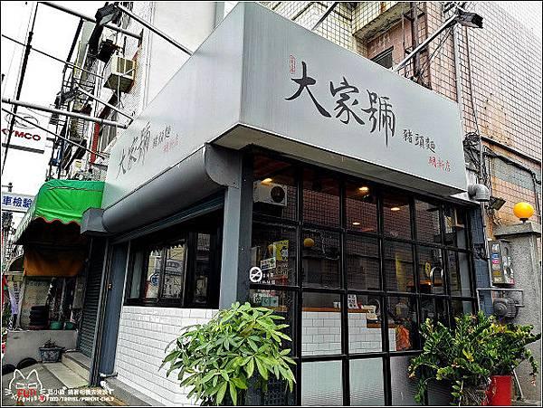 大家號飲食店(新豐店) - 004.jpg