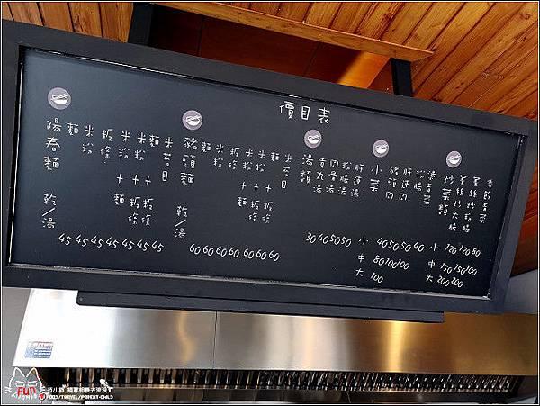 大家號飲食店(新豐店) - 030.jpg