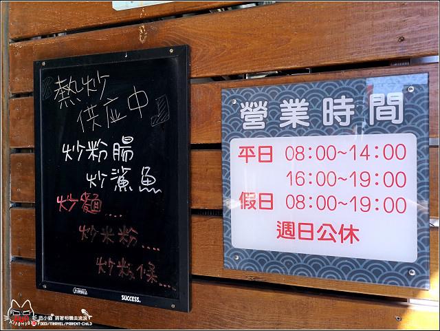 大家號飲食店 - 025.jpg