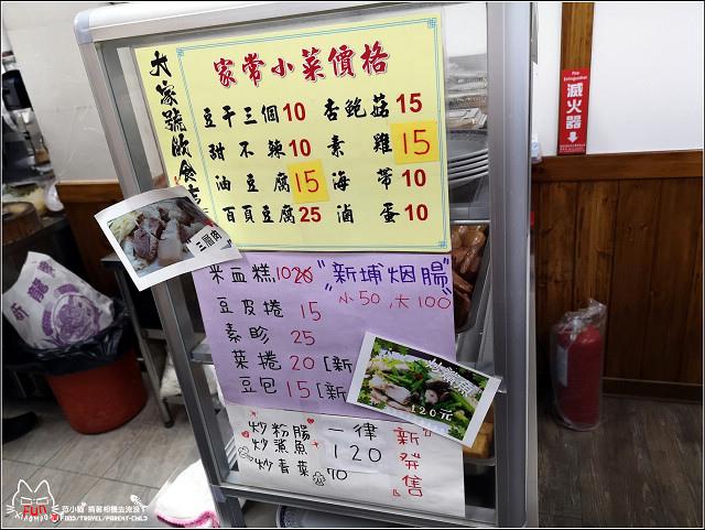 大家號飲食店 - 031.jpg