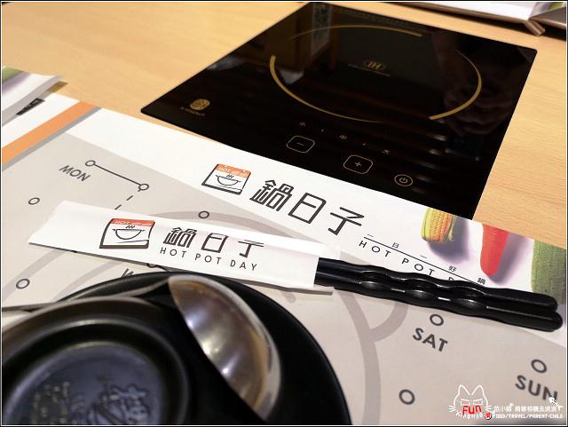 鍋日子 - 012.jpg