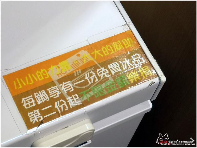 鍋日子 - 083.jpg