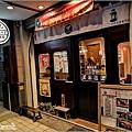 湯記食堂 - 004.jpg