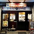 湯記食堂 - 007.jpg