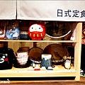 湯記食堂 - 016.jpg