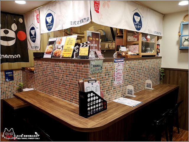 湯記食堂 - 014.jpg