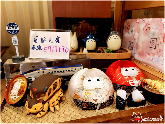 湯記食堂 - 017.jpg