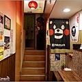 湯記食堂 - 020.jpg
