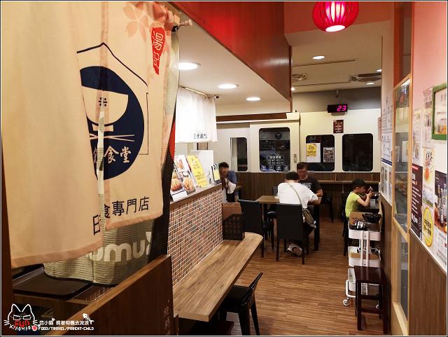 湯記食堂 - 022.jpg