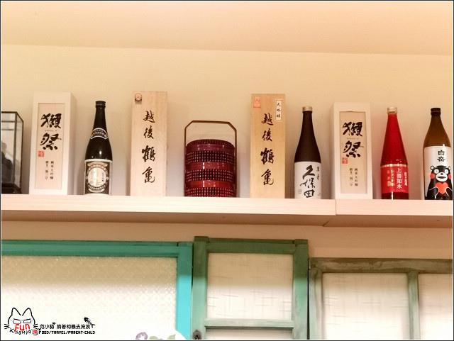 湯記食堂 - 067.jpg