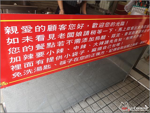 小飛俠手工麵線糊 - 032.jpg