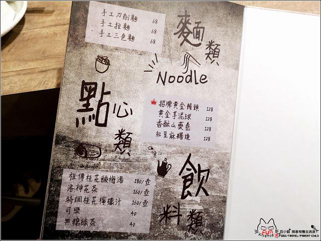 陳記胡椒豬肚雞 - 008.jpg