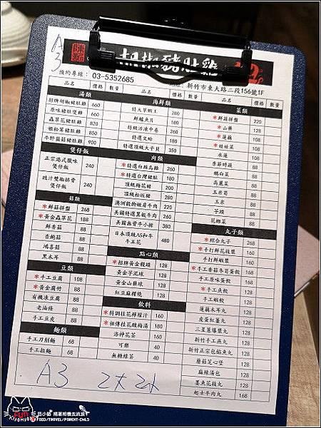 陳記胡椒豬肚雞 - 049.jpg