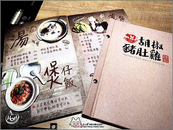 陳記胡椒豬肚雞 - 050.jpg