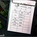 太蝦正宗泰國流水蝦 - 085.jpg