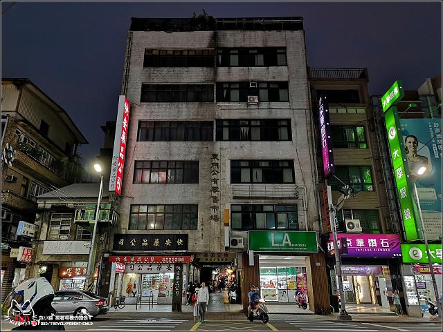 謝牡丹炒泡麵 - 002.jpg