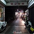 謝牡丹炒泡麵 - 004.jpg