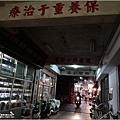 謝牡丹炒泡麵 - 003.jpg