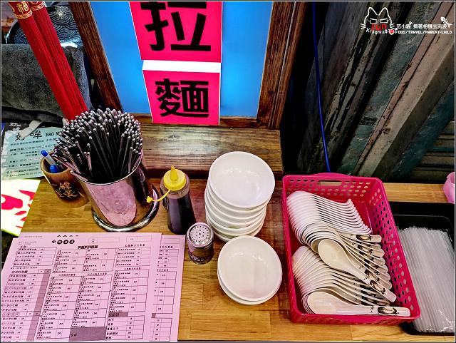 謝牡丹炒泡麵 - 012.jpg