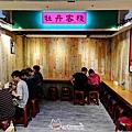 謝牡丹炒泡麵 - 051.jpg