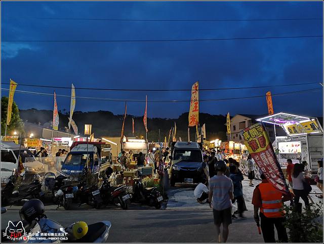 明新觀光夜市 - 017.jpg
