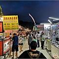 明新觀光夜市 - 029.jpg