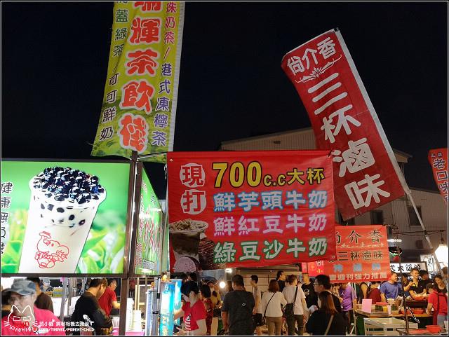 明新觀光夜市 - 039.jpg