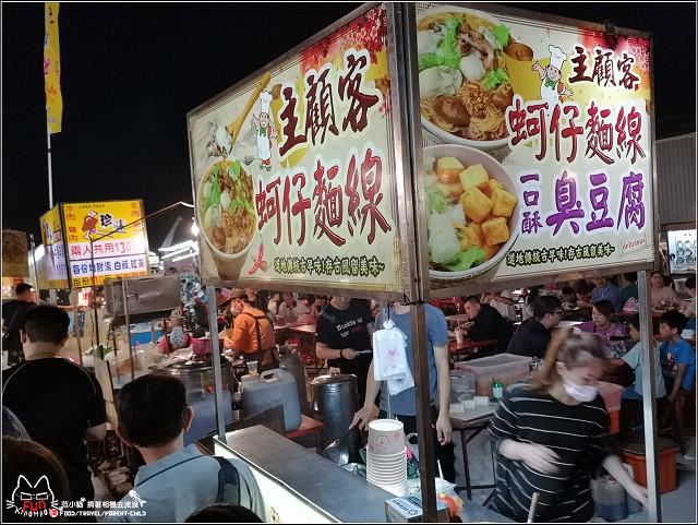 明新觀光夜市 - 042.jpg