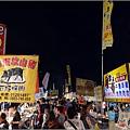 明新觀光夜市 - 043.jpg