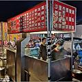 明新觀光夜市 - 044.jpg