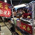 明新觀光夜市 - 046.jpg