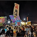 明新觀光夜市 - 048.jpg