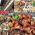 英美食坊 - 001.jpg
