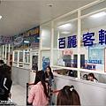 2019澎湖花火趴趴走 - 012.jpg