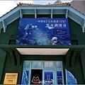 澎湖水下考古工作站 - 004.jpg