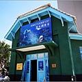 澎湖水下考古工作站 - 005.jpg