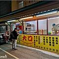 嘉嘉炭烤 - 002.jpg