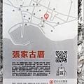望安島綠蠵龜故鄉 - 055.jpg