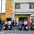 郵局口蔥油餅 - 015.jpg