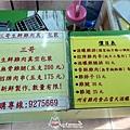 三哥香雞排 - 004.jpg