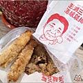 三哥香雞排 - 010.jpg