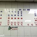 北新橋牛雜湯 - 004.jpg