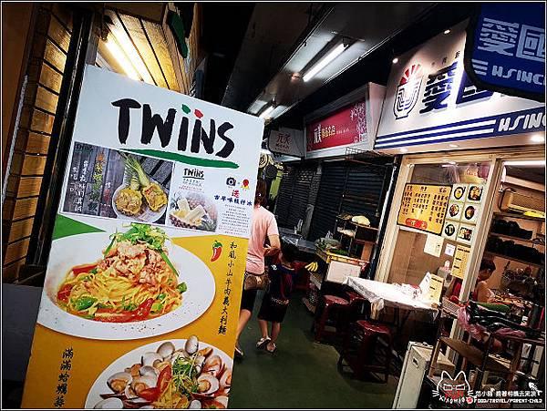 TWINS義式料理 - 004.jpg