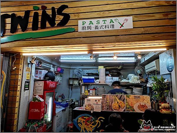 TWINS義式料理 - 005.jpg